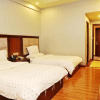 Guangzhou Yunyou Hotel
