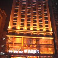 Hotellikuvia: Kaili Hotel Dongguan, Dongguan