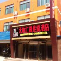 Zdjęcia hotelu: Tiandi Renhe Business Hotel Aoti, Jinan