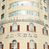 Hotel Pictures: Euro River Bank Hotel, Chishui