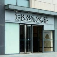 Hotel Pictures: Huai'an Aishang Wanda Apartment, Huaian