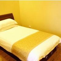 Hotel Pictures: Jiaozuo City Kangxin Hotel, Jiaozuo