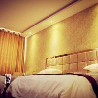 Hotel Pictures: Apple Fashion Hotel, Shuicheng
