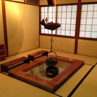 Japanese-Style Room with Hearth and Shared Toilet