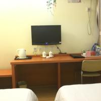 Mainland Chinese Citizens - Business Double or Twin Room