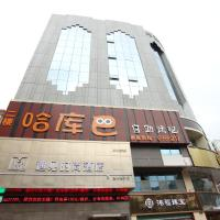 Hotel Pictures: Meet Fashion Hotel Huizhou Boluo Branch, Boluo