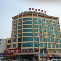 Hotel Pictures: Jinghua Hotel Baoding Railway Station, Baoding