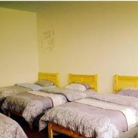 Lhasa Journey In Dream Inn