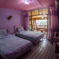 Standard Twin Room 202