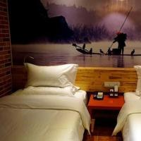 Hotel Pictures: Tujia Wenzhou Louqiao South Railway Station, Wenzhou