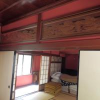 Single Futon in Japanese-Style Mixed Dormitory Room
