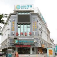 Hotel Pictures: City Comfort Inn Zhaoqing Fengkai Branch, Fengkai