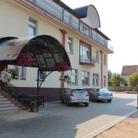 Zdjęcia hotelu: Agrousadba Bulbashik, Borovlyany