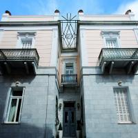 Φωτογραφίες: Ξενοδοχείο Πλόες, Ερμούπολη