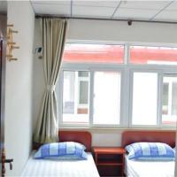 Hotel Pictures: Dongdaihe Yuehai Farmhouse, Suizhong