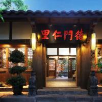 Hotel Pictures: Demen Renli Boutique Inn Wufengxi Branch, Jintang