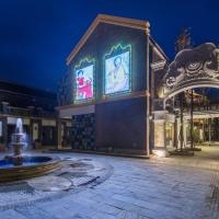 Hotel Pictures: Demen Renli Boutique Inn Anren Branch, Dayi
