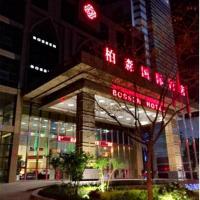 Hotel Pictures: Yinchuan Bossen International Hotel, Yinchuan