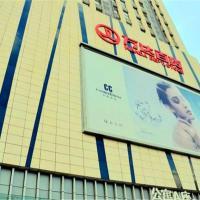 Hotel Pictures: Yinchuan Golden Snail Hotel Apartment, Yinchuan