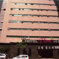 Fotografie hotelů: Hotel Floce, Bucheon