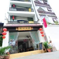 Hotel Pictures: Tan Garden, Zhenyuan