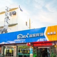 Hotel Pictures: Ejea Hotel Taihu Lake, Wuxi