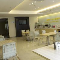 Hotel Pictures: City Comfort Inn Binyang Square Branch, Binyang
