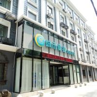 Hotel Pictures: City Comfort Inn Wuhan Tangjiadun, Wuhan