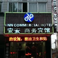 Hotel Pictures: ANN Business Hotel, Jinhu