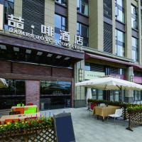 Hotel Pictures: James Joyce Coffetel Chengdu Baicao Road Subway Station, Pi