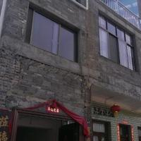 Hotel Pictures: Xingyi Wanfeng Home Of Walker In The Forest, Xingyi