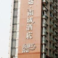 Hotel Pictures: Trip Stage Inn Nanyu Branch, Xindu