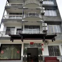 Hotel Pictures: Sifangyuan Hotel Yangshuo, Yangshuo
