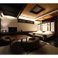 Room with Tatami Area - Kuro
