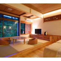 Room with Tatami Area - Shiro