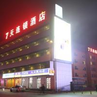 Zdjęcia hotelu: 7Days Inn Datong Railway Station, Datong