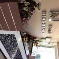 Fotos del hotel: Hotel Diamond, Macasar