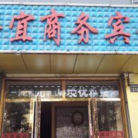 Hotel Pictures: Yinchuan Huayi Business Inn, Yinchuan
