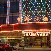 Hotel Pictures: Changzhou Changyu Hotel, Changzhou