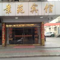 Hotel Pictures: Funing Jingyuan Inn, Funing