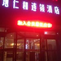 Tiandi Renhe Business Hotel Jingshi Road Children's Hospital
