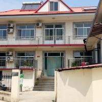 Hotel Pictures: Beidaihe Lianyu Inn, Qinhuangdao