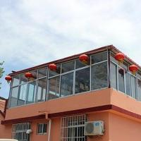 Hotel Pictures: Changdao Xinglong Fisher's Home, Changdao