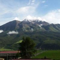 Hotel Pictures: Yixin Homestay, Qilian