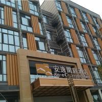 Hotel Pictures: An-e Courtyard Hotel, Yibin