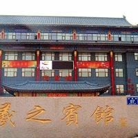 Hotel Pictures: Xizhi Hotel, Linyi