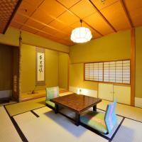 Japanese-Style Standard Room with Shared Bathroom - Ground Floor
