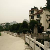 Hotel Pictures: Yangshuo Fengquan Holiday Hotel, Yangshuo