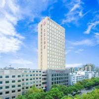 Hotel Pictures: Ramada Plaza Yiwu, Yiwu