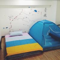 Mainland Chinese Citizen - Tatami Bed